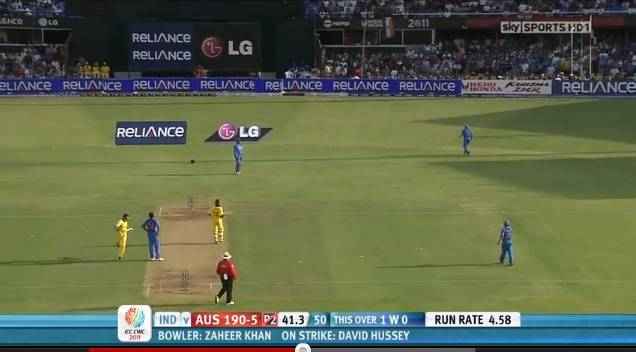 Cricket Game Screen Shot